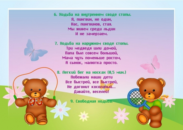 online translational medicine the