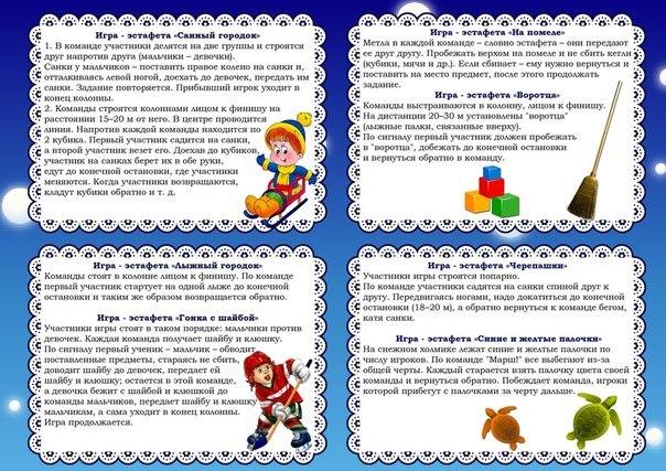 подвижные игры для знакомства с детьми