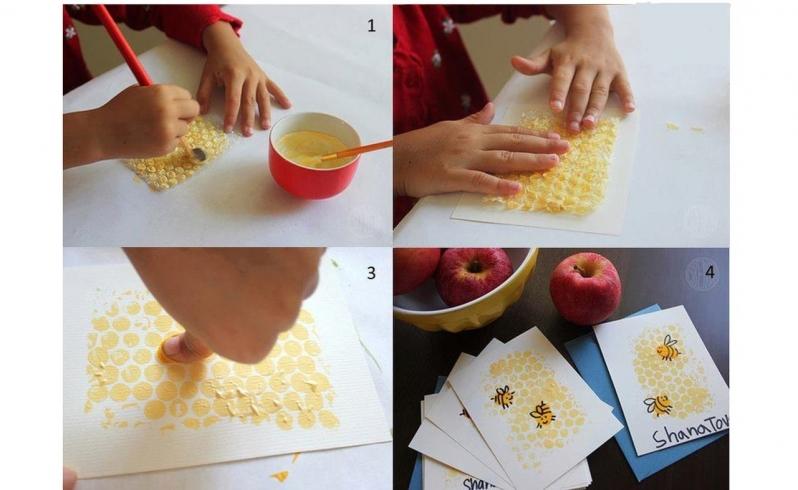 Идею для детей