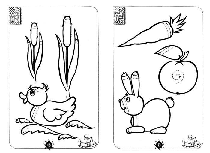 штриховка для детей 6-7 лет картинки вид