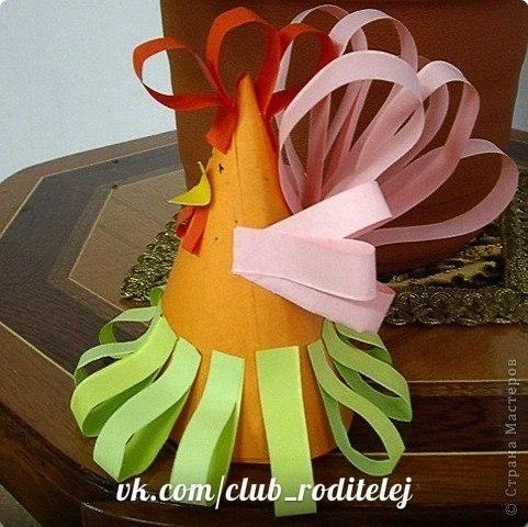 Оригами из конусов 84