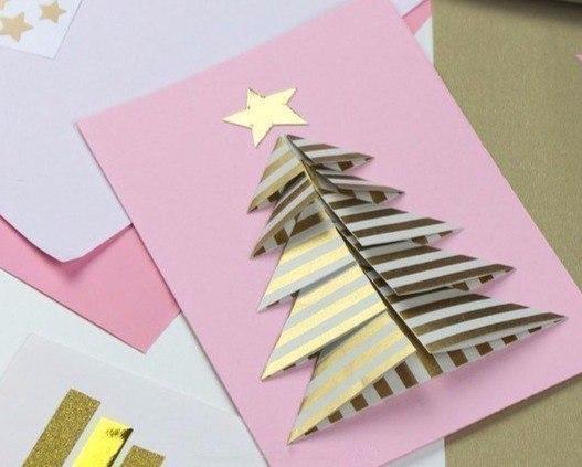 Новогодняя открытка с ёлкой своими руками.