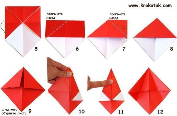 Мухоморы-оригами