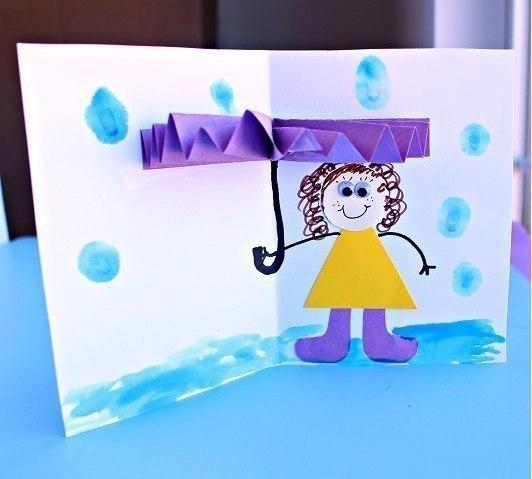 """Объёмная открытка """"дождик"""""""