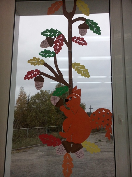 Осень на окошках - прекрасные идеи осеннего декора