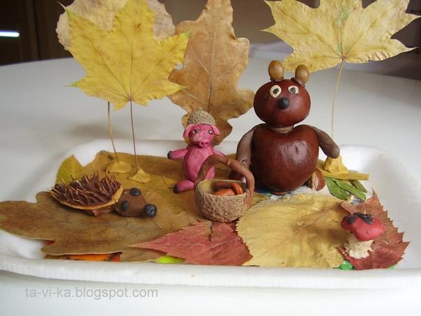Осенние полянки