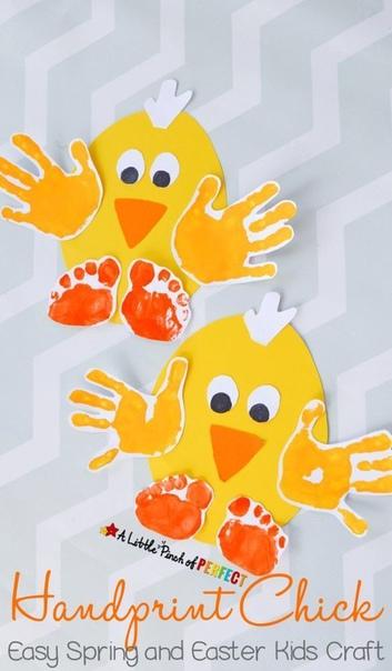 Цыплята. идеи для поделок