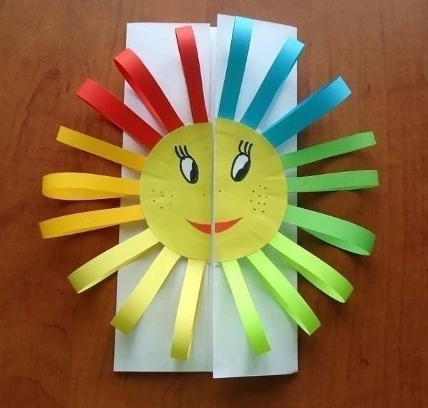 Поделки с детьми: солнечная открытка