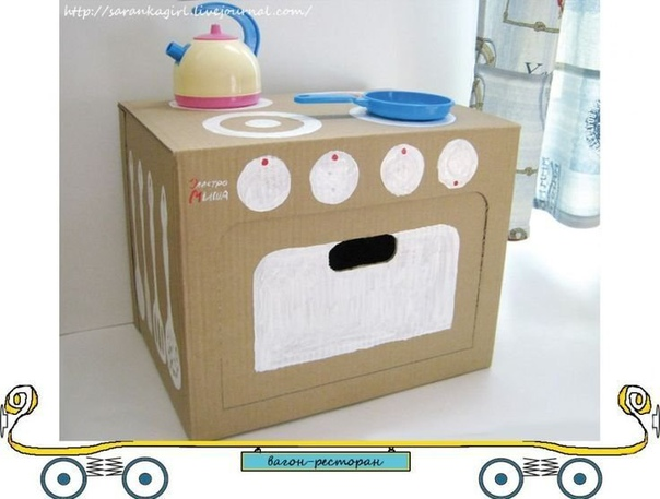 Поделки для детей из картонных коробок