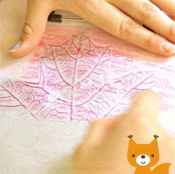 Трафаретное рисование по листикам ✒