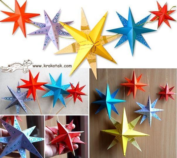 Большие бумажные звезды