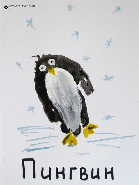 Рисуем ладошками с детьми