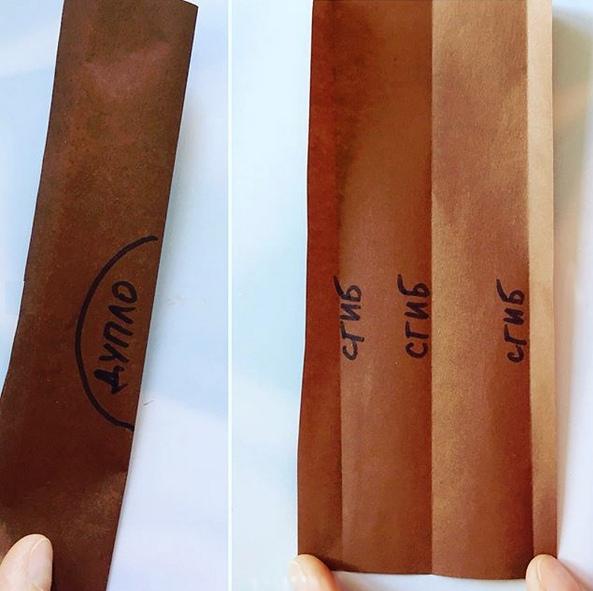 Осенние поделки из бумаги. сова