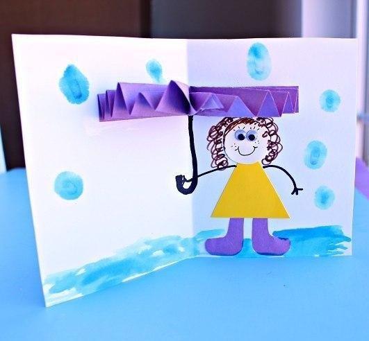 """Поделки. объемная открытка """"зонтик"""""""