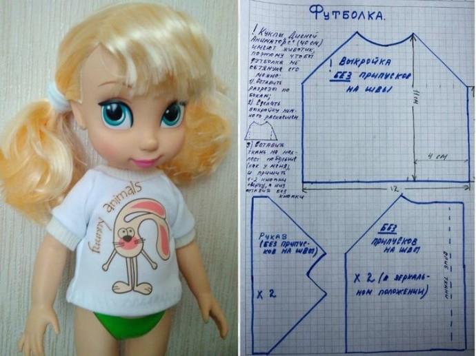 Шьем одежду для куколок 9