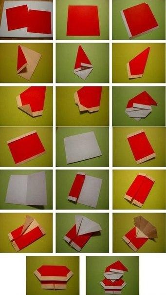 Оригами Дед Мороз 0
