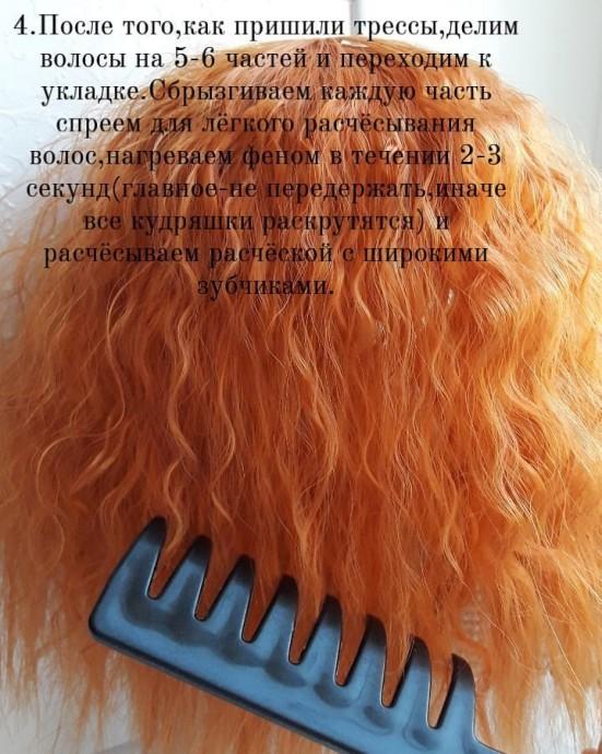 Как из прямых волос сделать кукле волны гофре