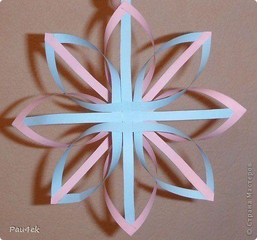 Трехцветная звезда с воздушными переплетениями