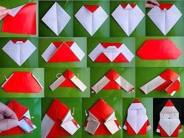 Дед Мороз в технике оригами