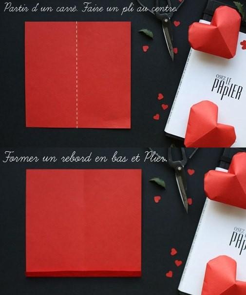 Объемное сердце из бумаги 2