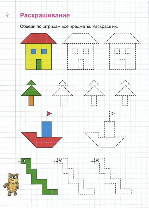 Геометрические рисунки