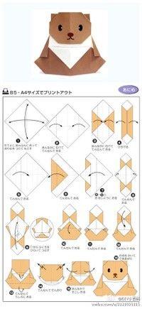 Искусство оригами с детьми 2