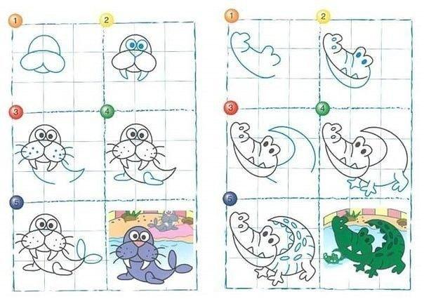 Рисуем с детьми животных