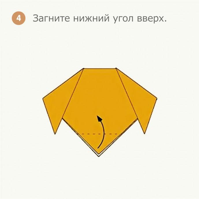 Собачка оригами 5