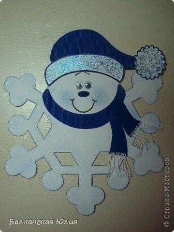 Забавные снежинки