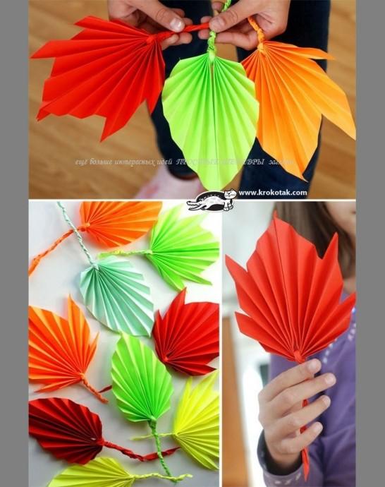 Разноцветные листья из цветной бумаги
