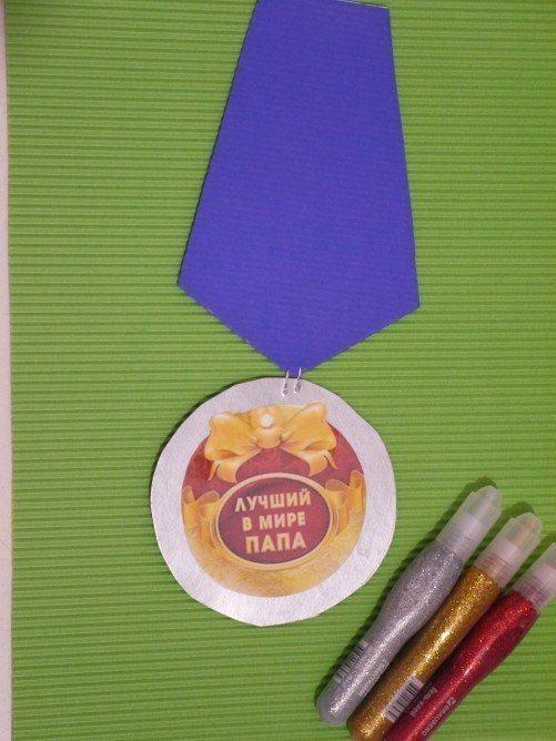 """Медаль """"Лучший папа в мире"""""""