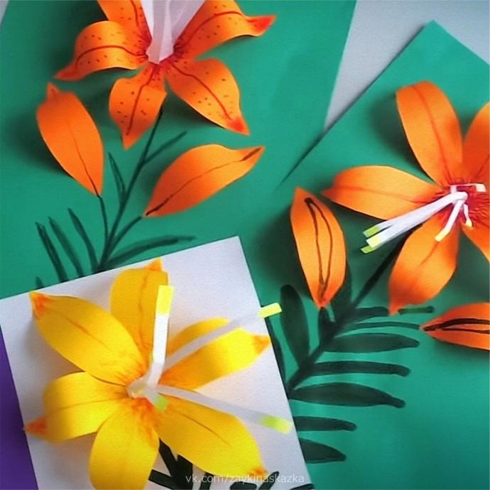 Объёмная лилия из цветной бумаги