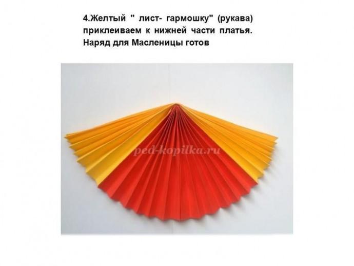 Дуняша из гофрированной бумаги