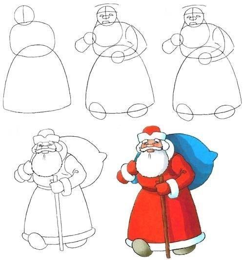 Рисуем Деда Мороза