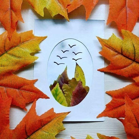 """Осенняя открытка """"Грачи улетели"""""""