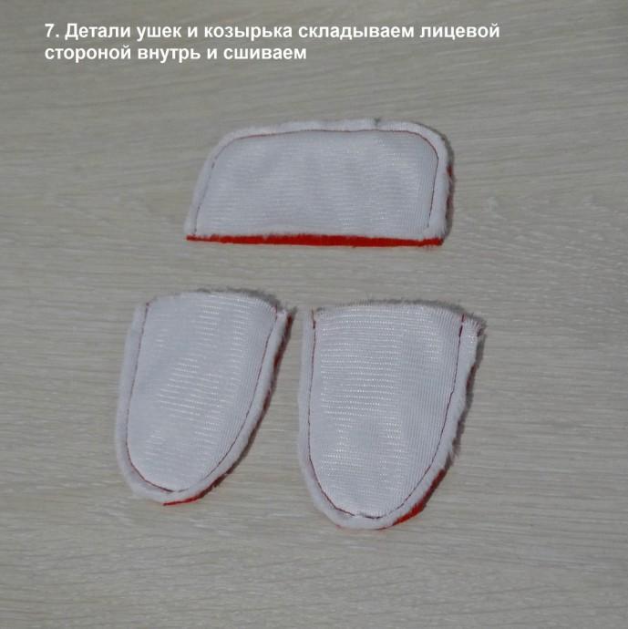 Шапка-ушанка для куклы: мастер-класс