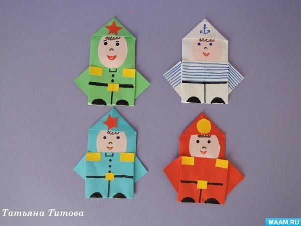 Содатики-оригами