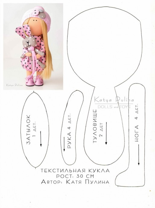 Очаровательные текстильные куколки