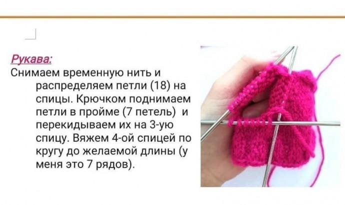 Вяжем с детьми свитер на любимую мягкую игрушку