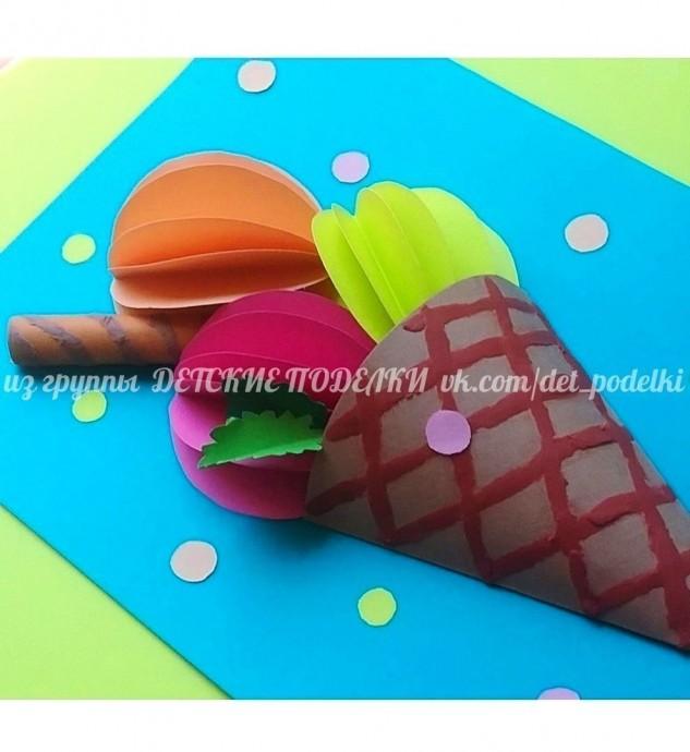Поделка в виде мороженого