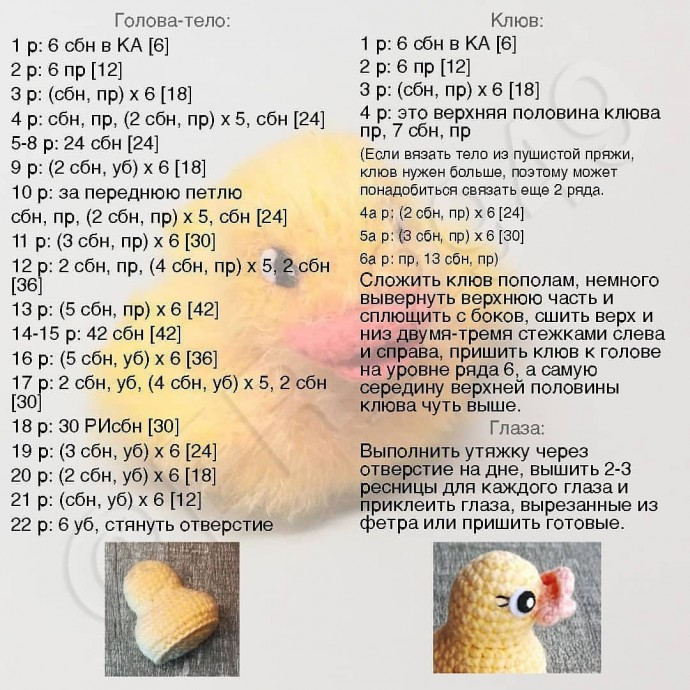 Жёлтый резиновый утёнок