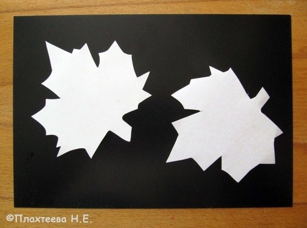 """Пластилинография """"Осенний лист"""""""