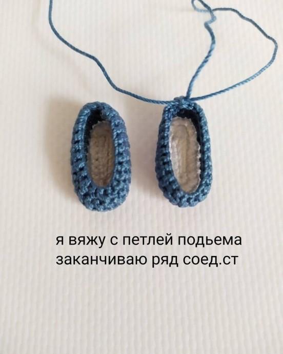 Вязаные ботиночки для куколок