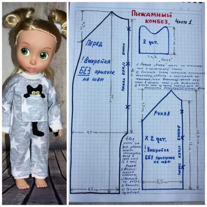 Шьем одежду для куколок 8
