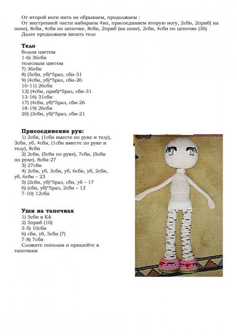 Куколка в костюме зайки