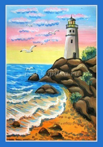 Рисуем с детьми морской пейзаж
