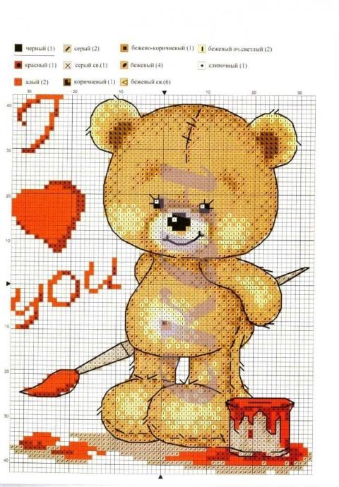 Вышивка крестиком: медвежата
