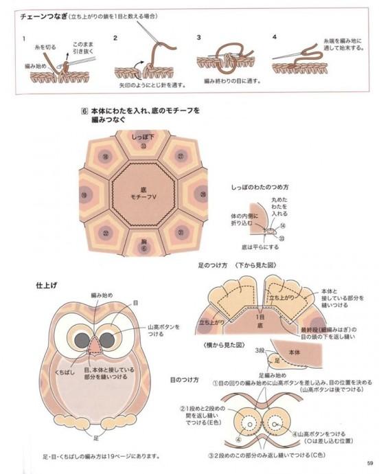 Совушка крючком для развития детских рук