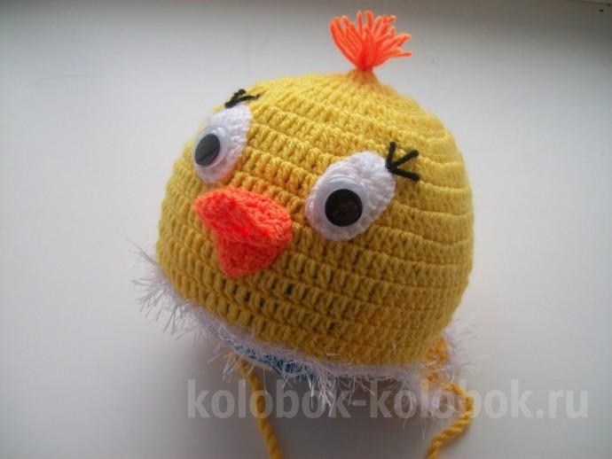 Шапочка-цыплёнок