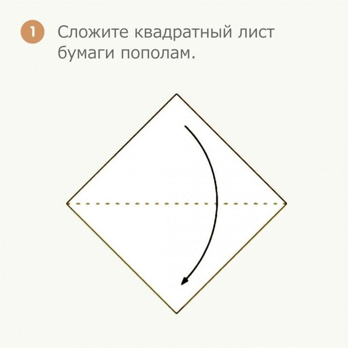 Собачка оригами 2